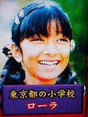 ローラが小学生の頃の写真