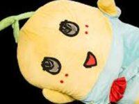 ふなっしーの中の人・北見健二さんが正体ネタバラシにブチギレ激怒!?「今すぐ帰れ!」と怒りをあらわに
