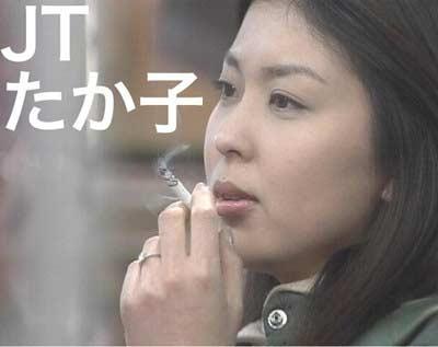 松たか子 喫煙写真 タバコ写真