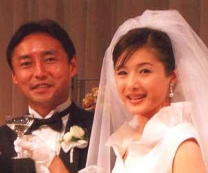 後藤田正純 水野真紀 結婚式