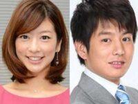 生野陽子と中村光宏の熱愛ツーショット写真をフライデーが激写!!交際5年で結婚間近か!?これにカトパンが激怒!?