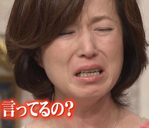 磯野貴理子がイケメン年下夫の高橋東吾と離婚間近!?原因は浮気か!?最近 ...