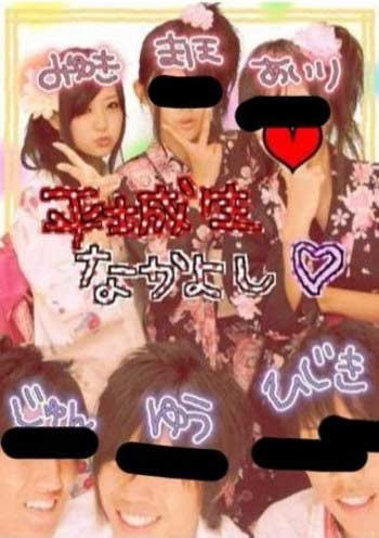 NMB48 渡辺美優紀 プリクラ スキャンダル プライベート写真1