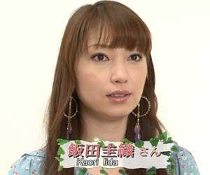 飯田圭織の画像 p1_23