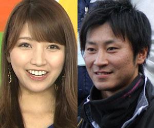 三田友梨佳と金子侑司の画像