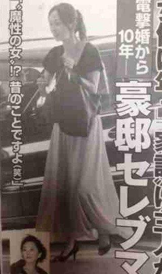 葉月里緒奈の最新画像