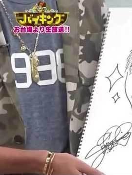 TAKAHIROのブレスレットの画像