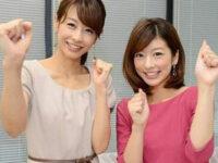 『めざましテレビ』卒業の生野陽子が中村光宏と結婚!?これに加藤綾子がブチギレ激怒しフジテレビを退社!?