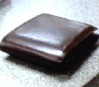 櫻井翔の財布