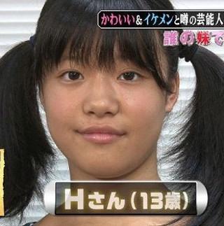 亀田姫月の画像 p1_38
