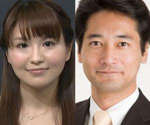岡村真美子と佐藤大介