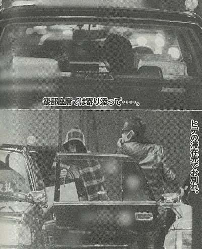柴咲コウと中田英寿タクシーラブラブ