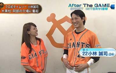 すぽるとで宮澤智が巨人・小林誠司にインタビュー