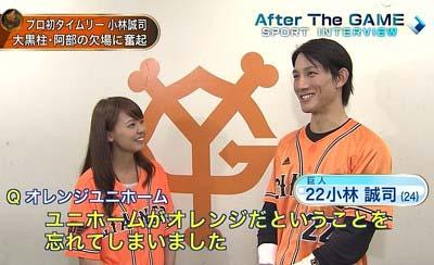 宮澤アナが小林選手にインタビュー