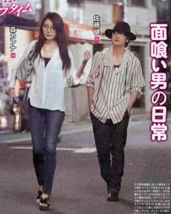 森カンナと佐藤健のツーショット写真