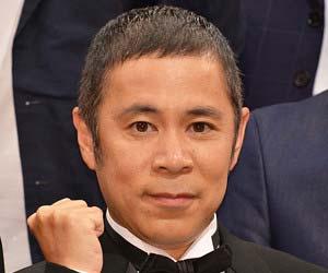 ナイナイの岡村隆史