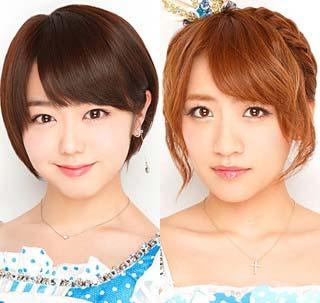 AKB48峯岸みなみと高橋みなみ