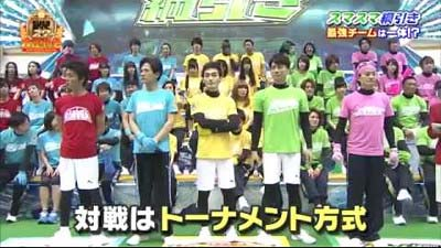 SMAP×SMAP大運動会
