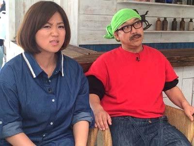 林下清志(ビッグダディ)と美奈子のツーショット写真