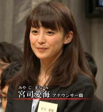 フジテレビの新人アナ・宮司愛海の写真