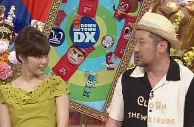 神田愛花 ケンドーコバヤシ