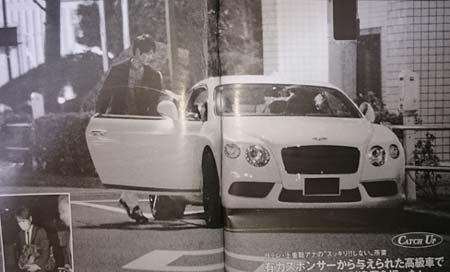 上重聡 ベントレー 週刊文春
