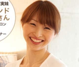 釈由美子の妹・恵美子