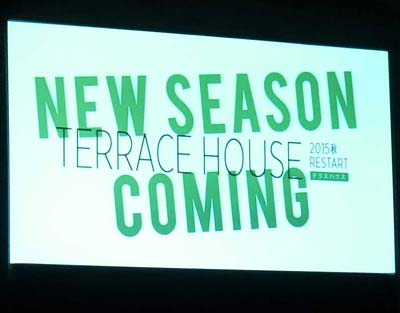 TERRACE HOUSE NEW SEASON COMING