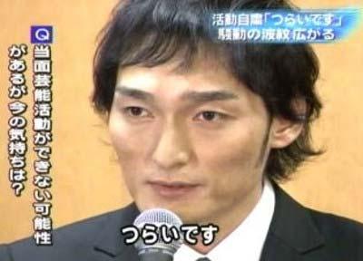 SMAP草彅剛 泥酔事件 謝罪会見2