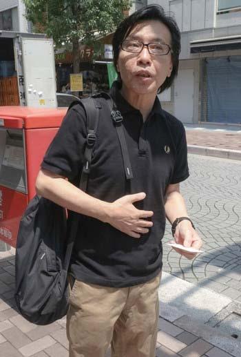 世界のヘイポー 斉藤敏豪 心臓病気 激ヤセ