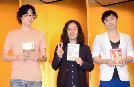 芥川賞受賞のピース又吉直樹、羽田圭介、直木賞受賞の東山彰良
