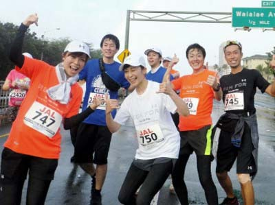 ELT持田香織がホノルルマラソンでフルマラソン完走1