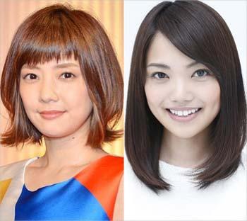 倉科カナと橘希