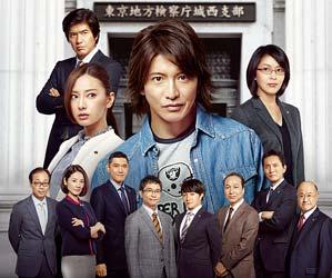 SMAP木村拓哉が主演の『HERO』劇場版第2弾
