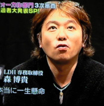 尾野真千子の夫・森博貴