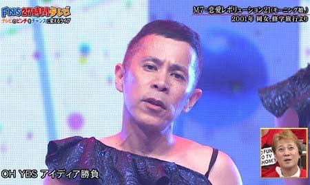 『FNS27時間テレビ』でノンストップライブ挑戦したナインティナイン岡村隆史