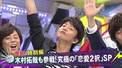 木村拓哉が出演のキスマイBUSAIKU