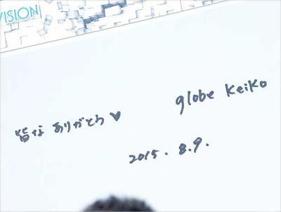 新宿アルタビジョンに映しだされたglobe・KEIKOによる直筆のメッセージ1枚目