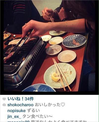 黒木啓司(KEIJI)とNAOTOと軽井沢旅行に行った疑惑が浮上しているモデル3人のインスタから流出した食事風景の写真