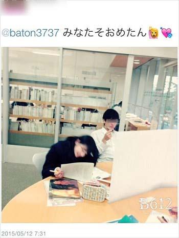 NGT48加藤美南と彼氏のツーショット写真1枚目