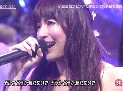 『MUSIC STATION ウルトラFES』出演の浜崎あゆみが劣化3枚目