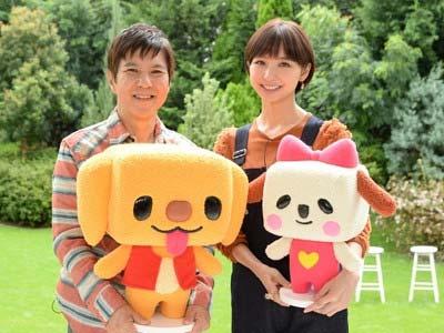 『ペットの王国 ワンだランド』MCの関根勤と篠田麻里子