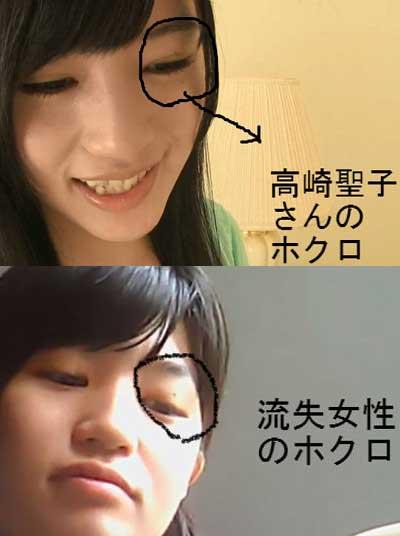 高崎聖子と流出動画に登場する女性のホクロの位置の比較