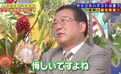 徳光和夫が『ジョブチューン』で島崎遥香にキレていたシーン11枚目