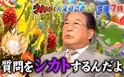 徳光和夫が『ジョブチューン』で島崎遥香にキレていたシーン4枚目