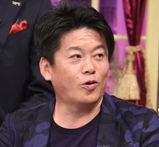 ホリエモンこと堀江貴文