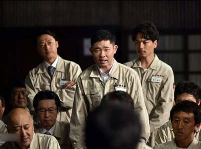TBSドラマ『下町ロケット』のキングオブコメディ・今野浩喜