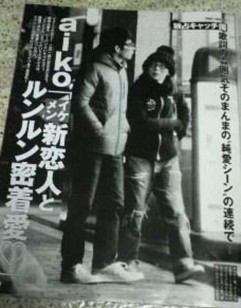 星野源とaikoのツーショット写真1枚目