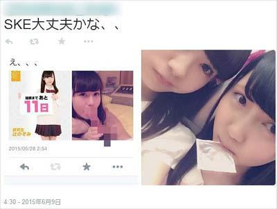 SKE48辻のぞみの流出写真ツイート