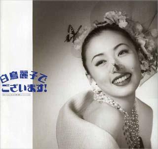 『白鳥麗子でございます』出演時の松雪泰子